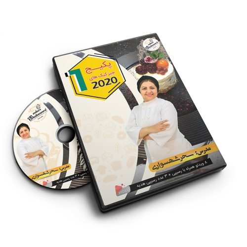 Cheesecake 2020 package DVD cover