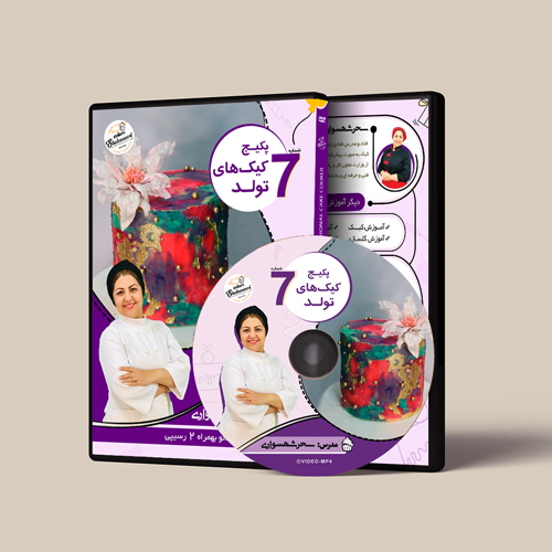 birthday cake package cover