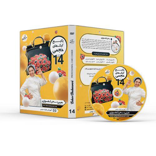 Volumetric cake package