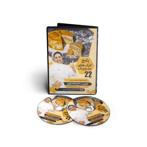 Medovik package cover